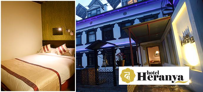 Hotel Heranya in Nepal